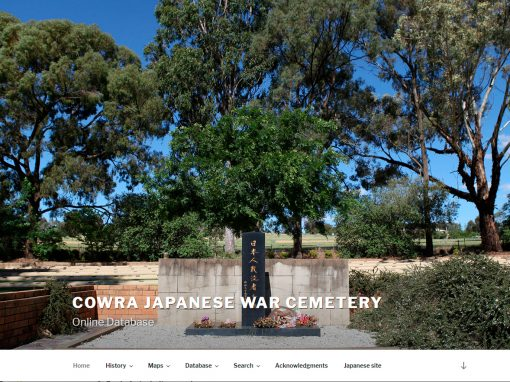 Cowra Japanese War Cemetery Online Database